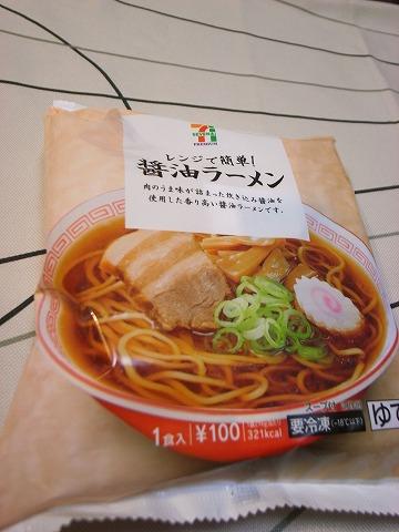 2012-06-05 100円冷凍ラーメン 003