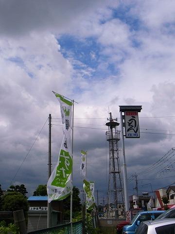 2012-06-06 庄司 015