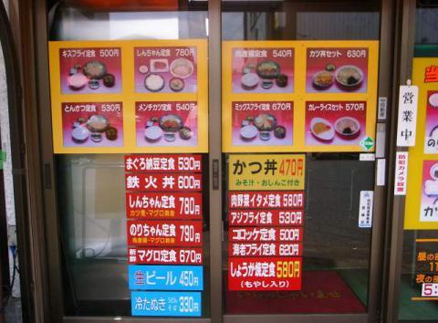 2012-06-24 しんちゃん 009