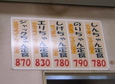 2012-06-24 しんちゃん 008