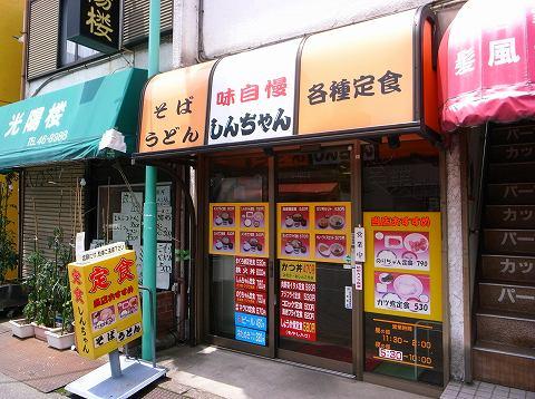 2012-06-24 しんちゃん 002