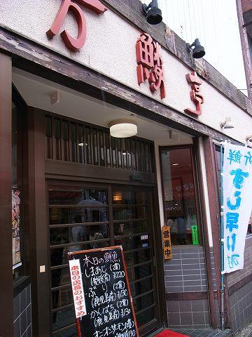2012-07-01 万麟亭 010