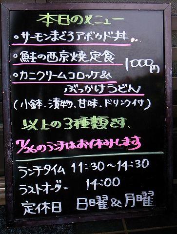 2012-07-07 ひろり 002のコピー