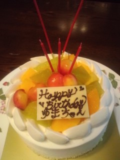 お誕生日ゆま