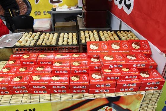 141205food (4)
