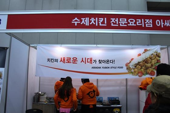 141205food (19)