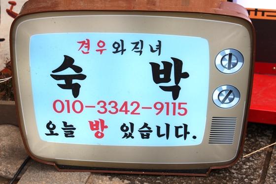 141217cheonju (6)