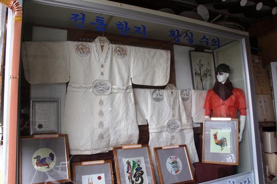 141217cheonju (9)