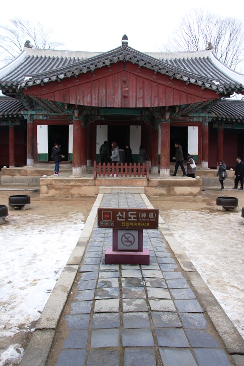 141217cheonju (21)