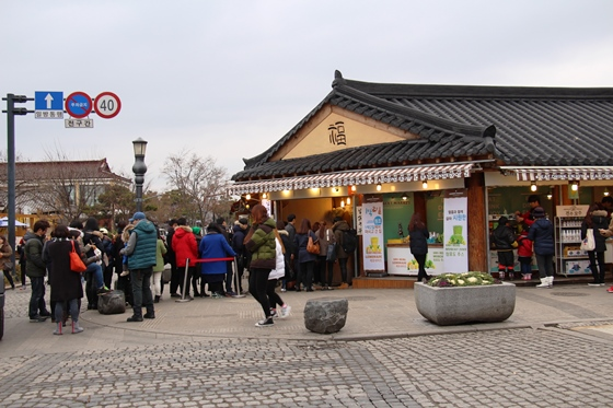 141217cheonju (27)