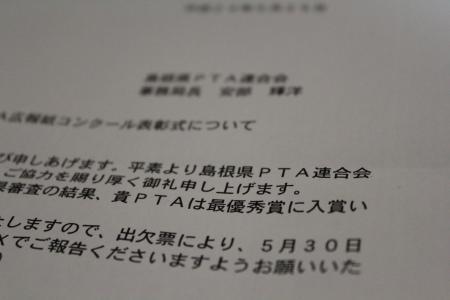 最優秀賞02