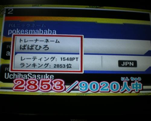 IMGP2291_convert_20120422183027.jpg