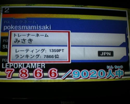IMGP2293_convert_20120422183555.jpg