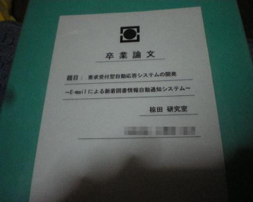 IMGP3200_convert_20121103222740.jpg