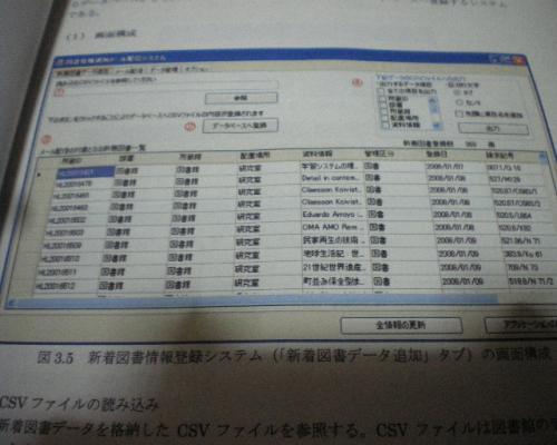 IMGP3202_convert_20121103222821.jpg
