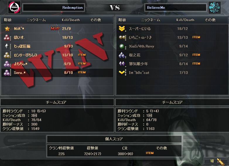 10.10更新cw1