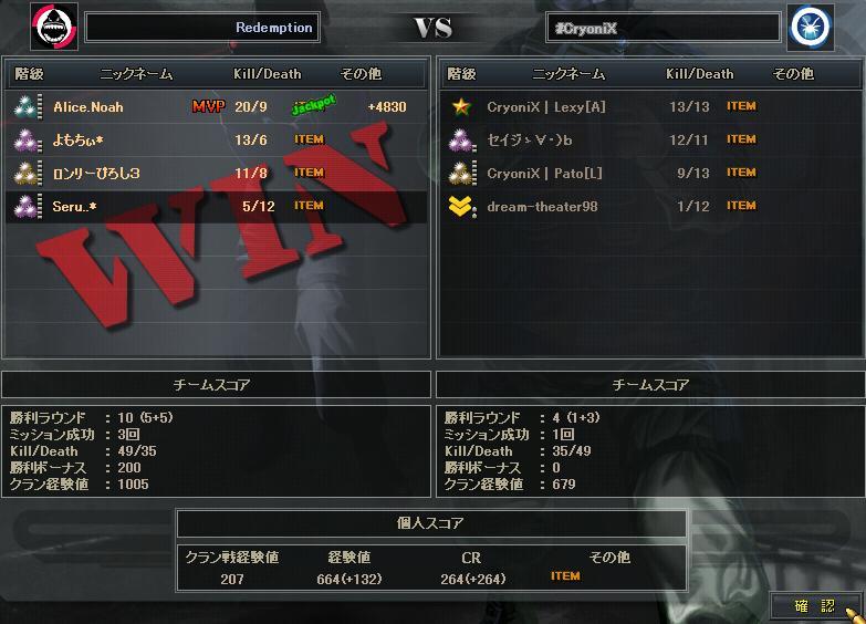 10.10更新cw3