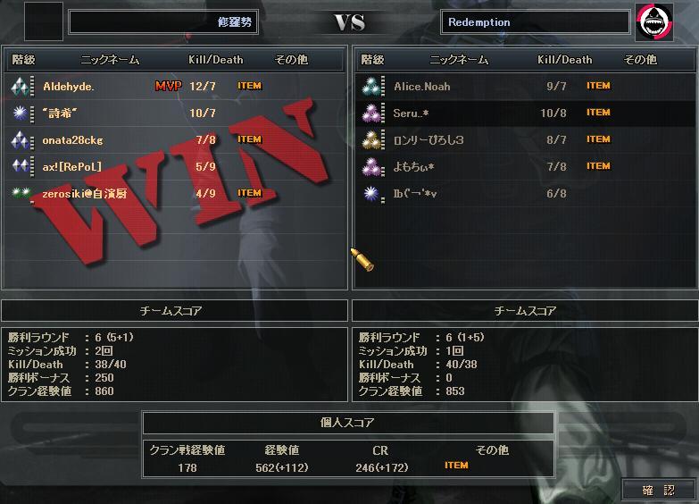 10.10更新cw5