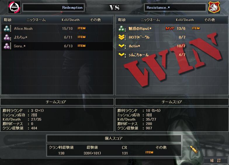 10.12更新cw1