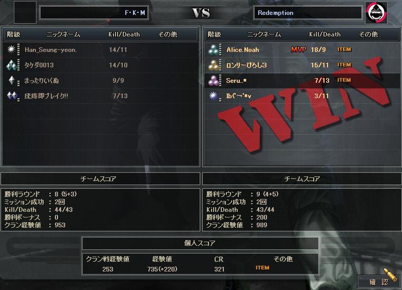 10.12更新cw2