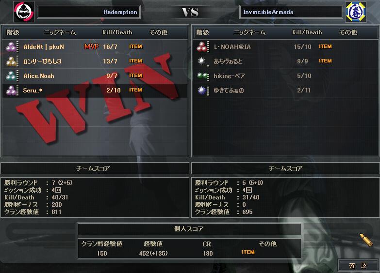 10.12更新cw4