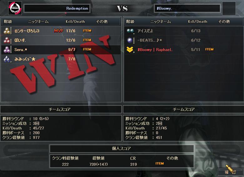 10.13更新cw2