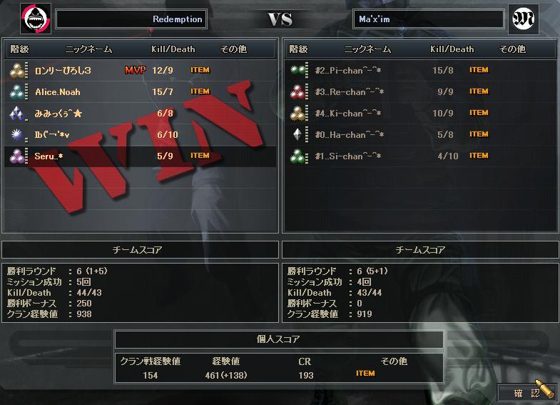 10.13更新cw3
