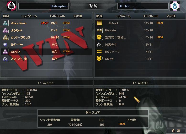 10.13更新cw5