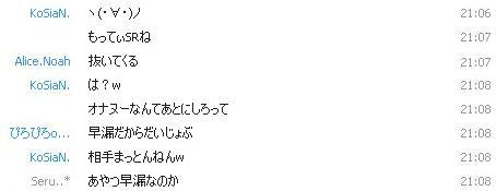 10.14更新おまけ3