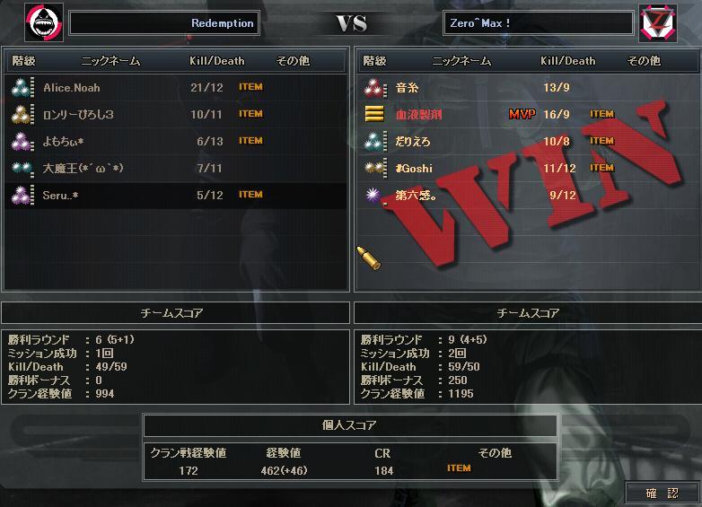 10.16更新cw1