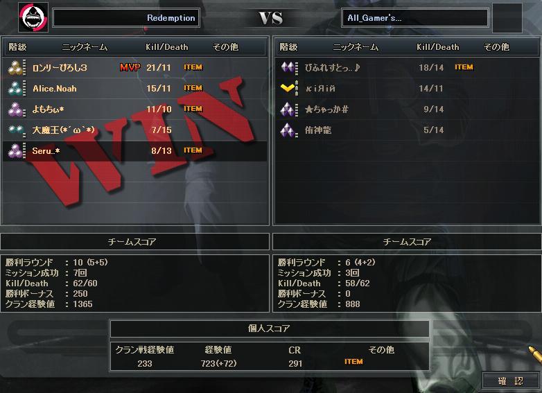 10.16更新cw2