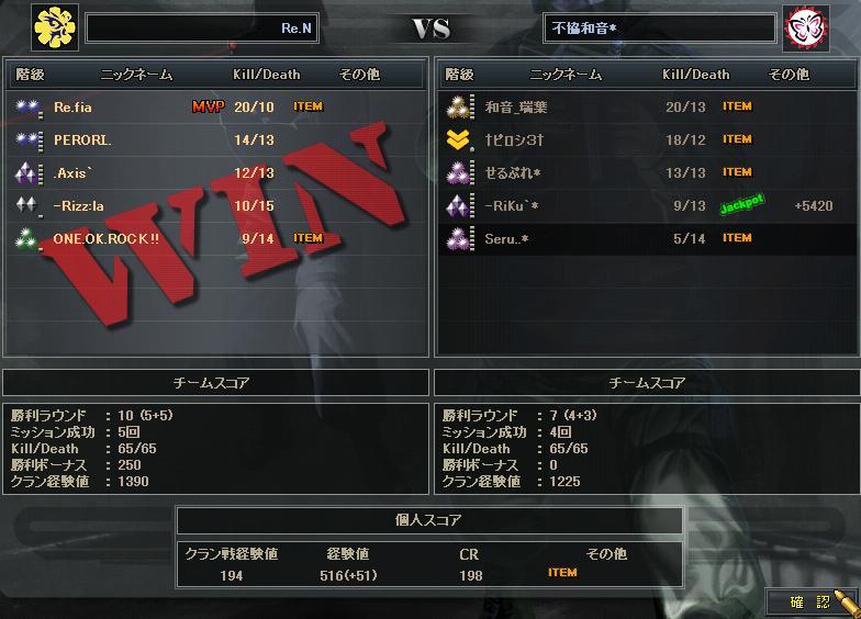 10.17更新cw1