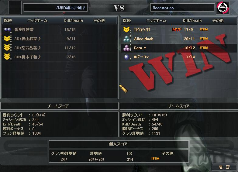 10.17更新cw5