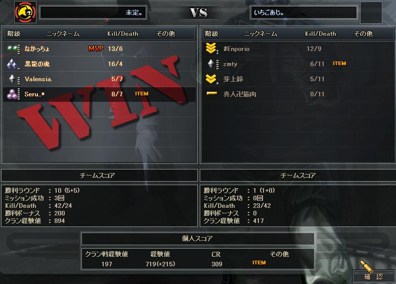 10.18更新cw2
