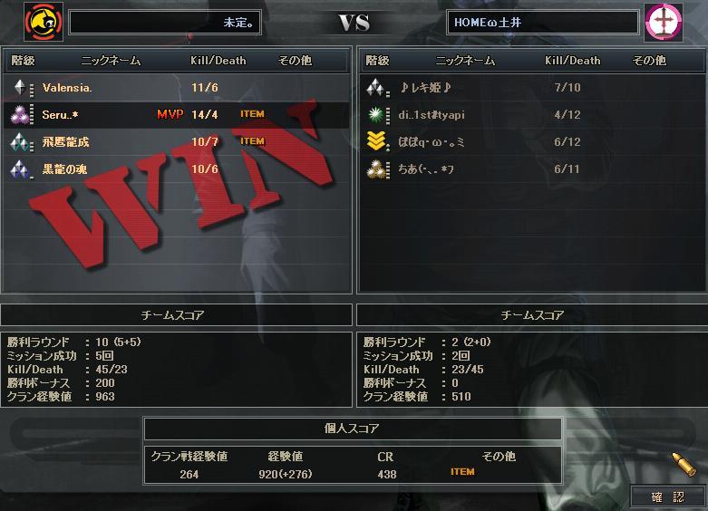 10.18更新cw3