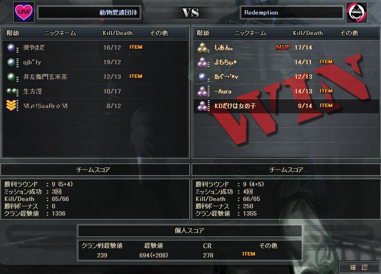 10.20更新cw2