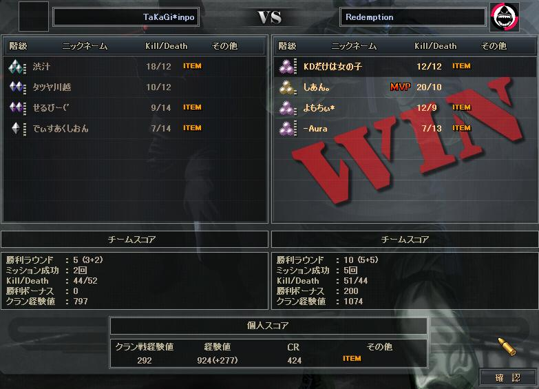 10.20更新cw3