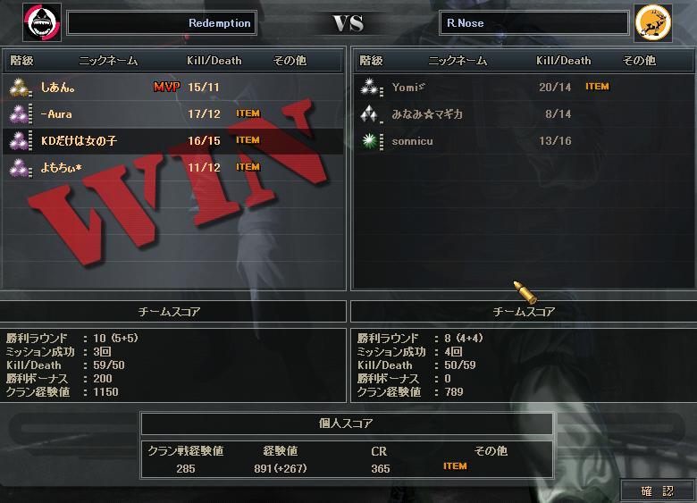 10.20更新cw4
