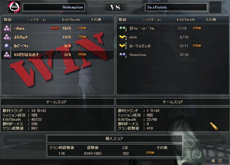 10.20更新cw5