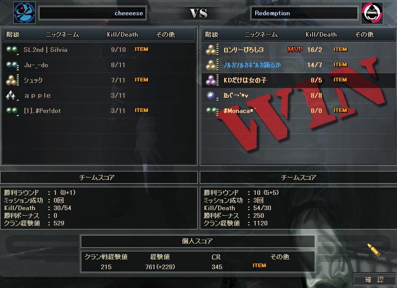 10.22更新cw1