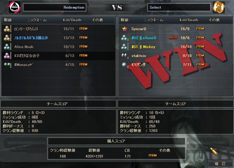 10.22更新cw3