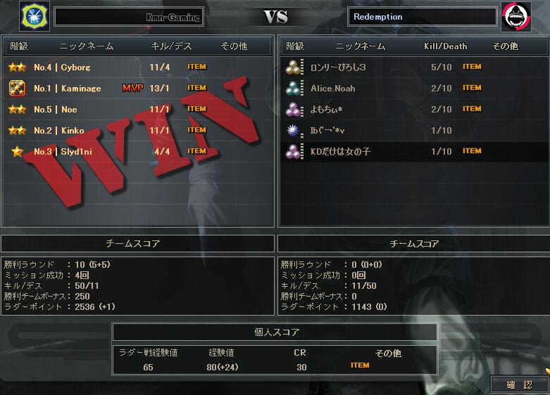 10.24更新ラダー1