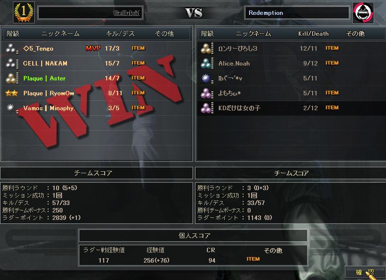 10.24更新ラダー2