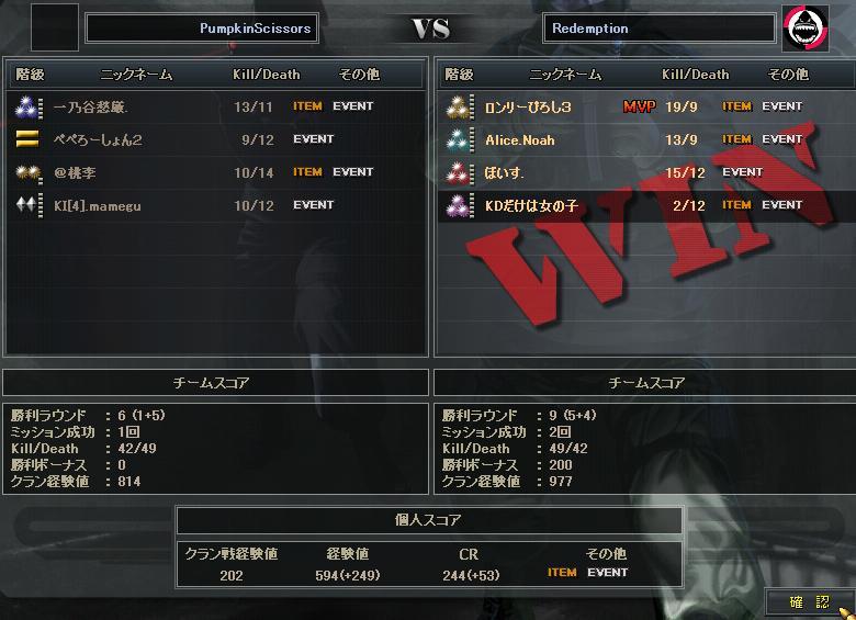 10.26更新cw1