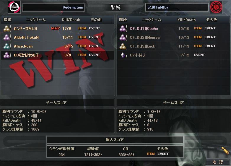 10.26更新cw2