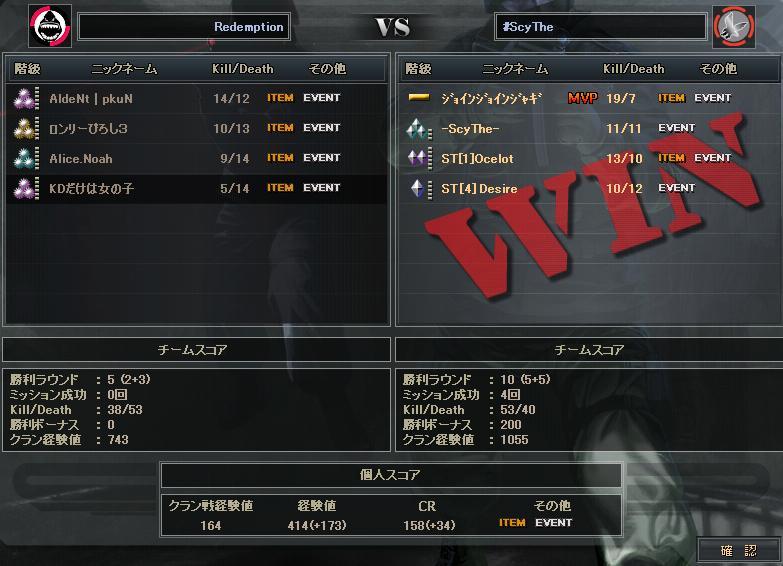 10.26更新cw4