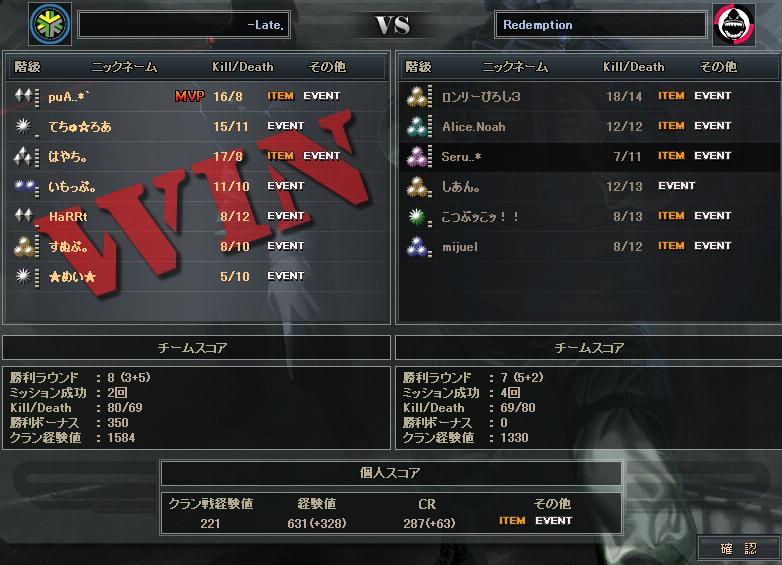 10.28更新cw3