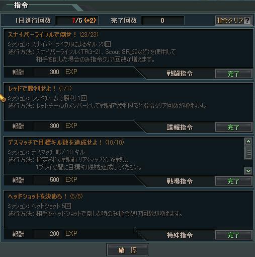10.28更新達人1