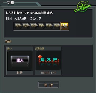 10.28更新達人2