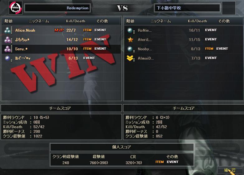 10.30更新cw1